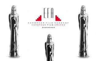 academia-de-cine-europea-logo