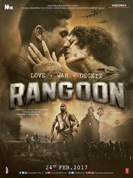 rangoon-web