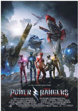 Power Rangers Web