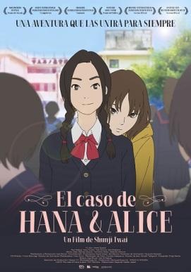 Hana&Alice_Poster_70x100_v6