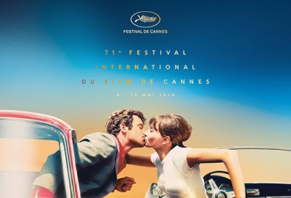 Cannes 2018 -cartel oficial-