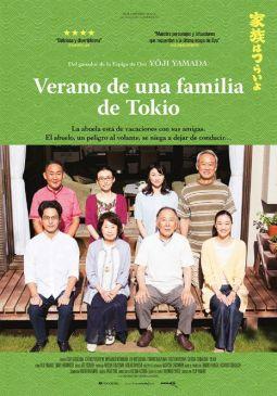 Verano de una familia de Tokyo