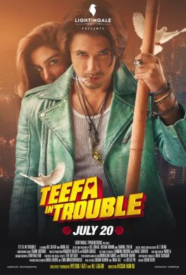Teefa in Trouble VO